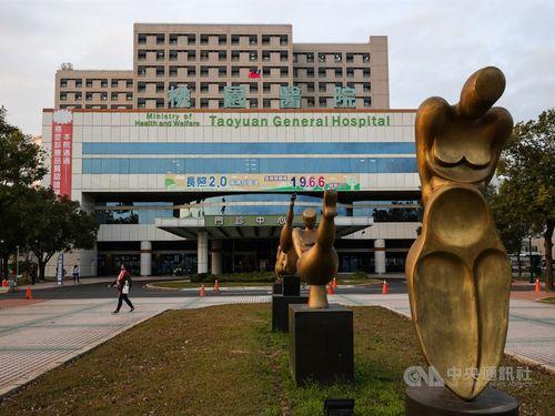 新型コロナウイルスの院内感染が発生した衛生福利部桃園医院