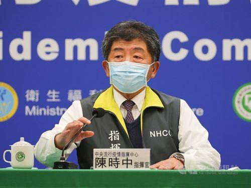 24日夜、臨時会見を開いた中央感染症指揮センターの陳時中指揮官