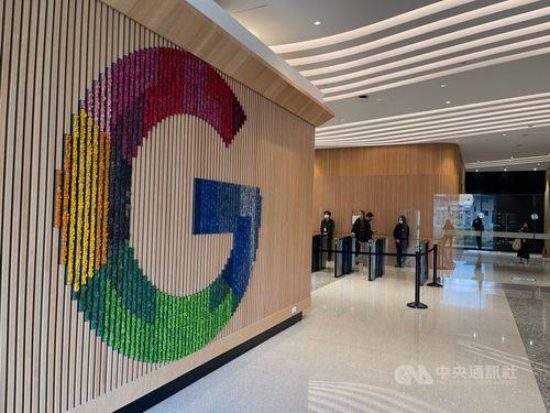 グーグルが新北市に新設したオフィスの一角