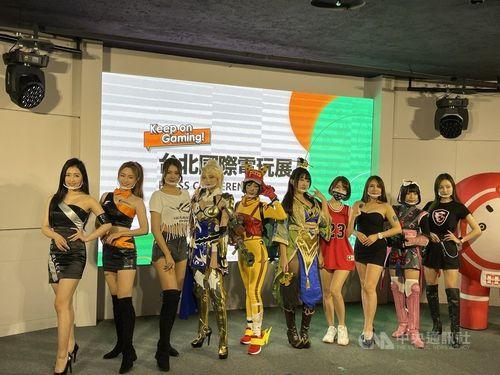 「台北ゲームショウ」PRの記者会見=1月13日、台北市