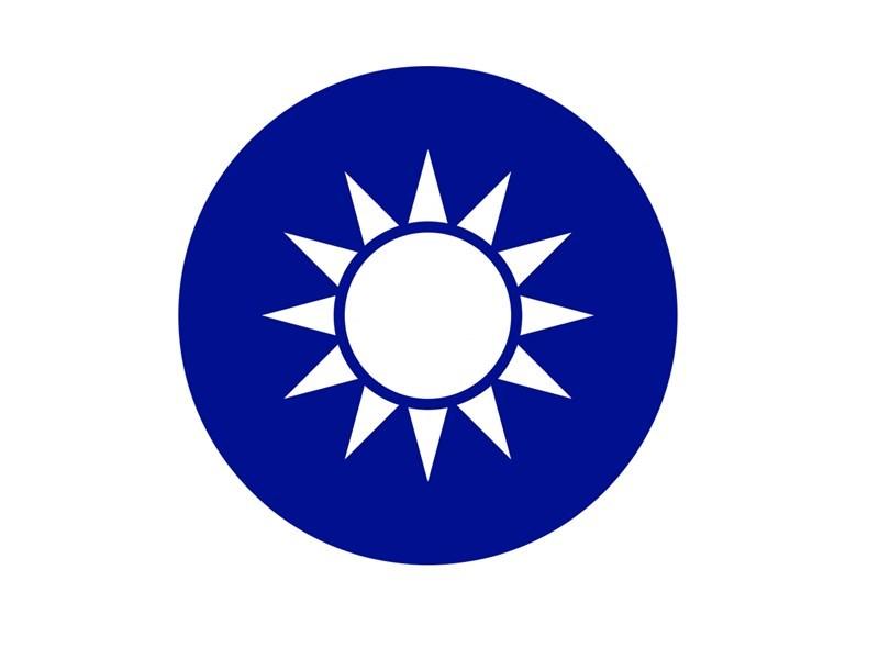 中華民国国章=データベース「ウィキメディア・コモンズ」より