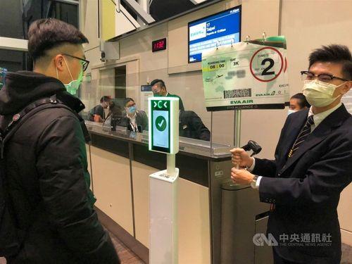 エバー航空が米サンフランシスコ国際空港で導入している顔認証システム=同社提供