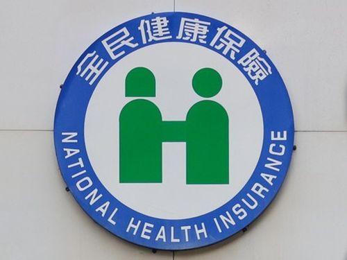 個別化医療の発達、台湾がアジア太平洋地域2位 日本は3位