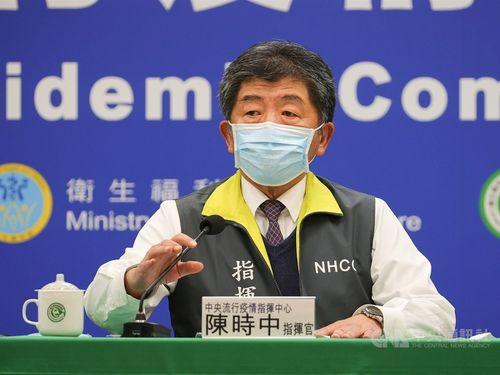 中央感染症指揮センターの陳指揮官