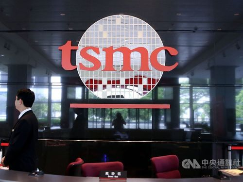台湾TSMC、日本に子会社設立へ 3DIC材料を研究開発=資料写真