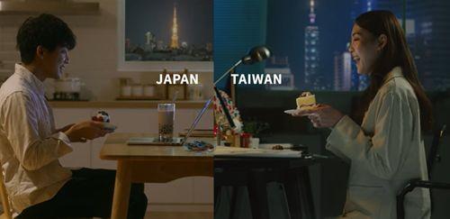 日本台湾交流協会が公開した「日台友情Always Here」動画。(同協会フェイスブック facebook.com/JiaoliuxiehuiTPEculture より)