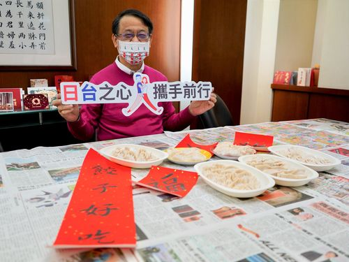 日本台湾交流協会台北事務所の泉裕泰代表=同協会フェイスブックから
