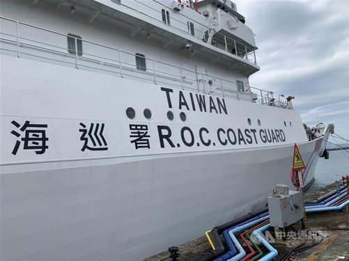 海巡署の巡視船に「TAIWAN」表記追加 蔡総統が指示=同署提供
