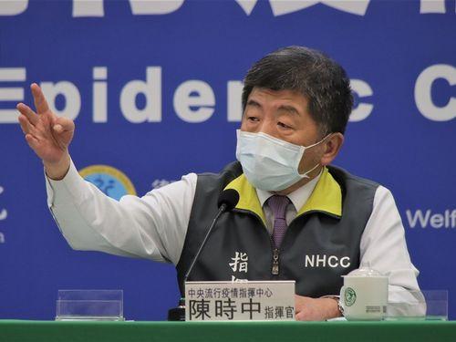 中央感染症指揮センターの陳時中指揮官=同センター提供