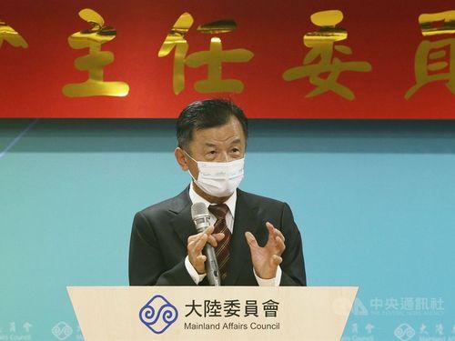 邱太三・大陸委員会主任委員