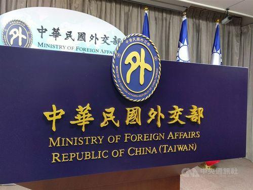 「中華民国台湾は主権独立国家」外交部、中国に反論