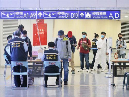 台湾、コロナ輸入症例4人増 全て感染経験者 米やマレーシアから入国=資料写真