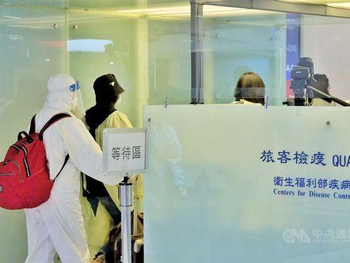 台湾、5人感染確認 全員フィリピンから入国 新型コロナ=資料写真