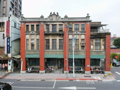 台北市の古跡に登録されることになった昭和期の商社ビル=同市文化局提供