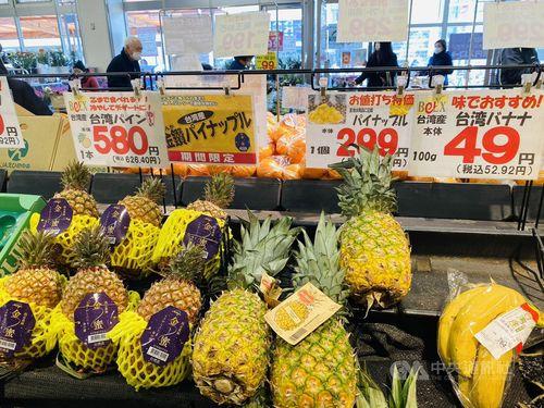日本のスーパーで販売されている台湾産パイナップル=台湾貿易センター東京事務所提供