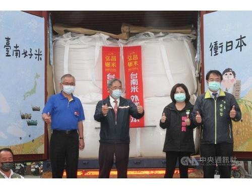 コメの出荷式でポーズを決める黄台南市長(右端)ら
