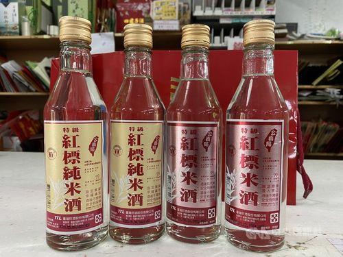 生産停止となった「紅標(赤ラベル)米酒」(ピンク色のラベル)と進化版の「紅標純米酒」