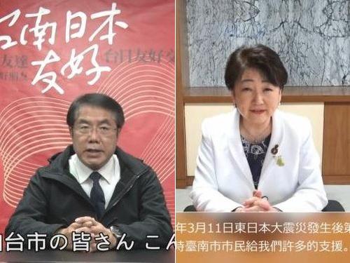 ビデオメッセージを送り合う黄台南市長(左)と郡仙台市長=台南市政府提供