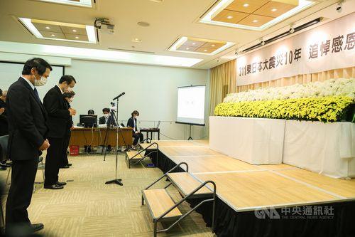 日本の窓口機関、台湾で「追悼感恩会」 震災後10年の感謝伝える