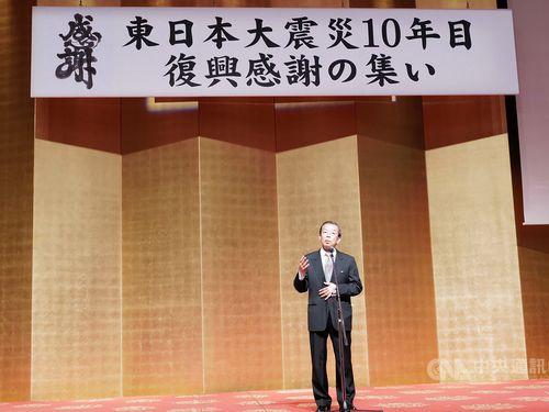 「東日本大震災10年目復興感謝の集い」であいさつする謝駐日代表