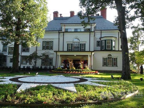 旧中華民国大使公邸「雙橡園」