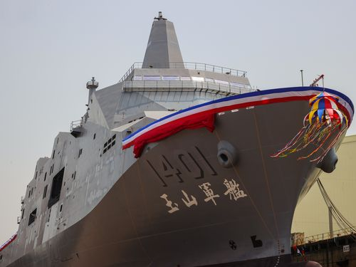 新型ドック型輸送揚陸艦「玉山」