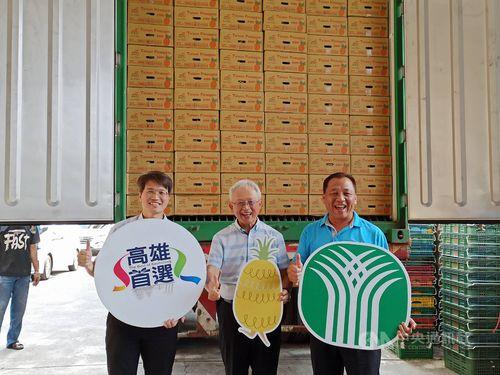 中国禁輸の台湾産パイナップルを救え 山形県の企業が共同購入で応援=写真は高雄市農業局