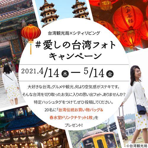 観光局の日本語ウェブサイトから