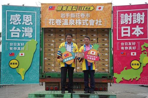 屏東県の潘県長(左)と花巻温泉の代表=同県政府提供
