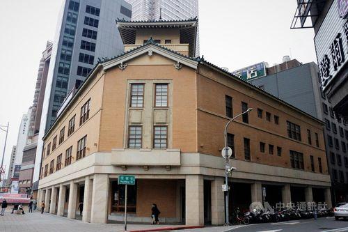 日本統治時代の建物を再活用した国家撮影文化センター台北館