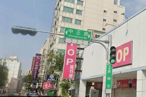 蒋介石由来の道路名「中正路」=写真はGoogleストリートビュー