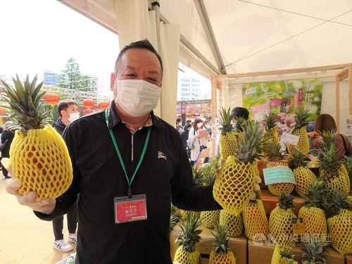 緊急事態宣言で「台湾祭」終了 行き場失ったパイン 主催者困惑