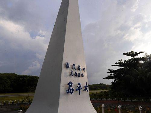 東沙諸島や太平島侵攻、国防部「阻止できる」=中国軍艦就役で/台湾