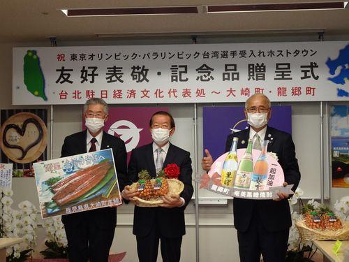 謝駐日代表、鹿児島県のホストタウン2町に台湾パイン贈呈 感謝示す