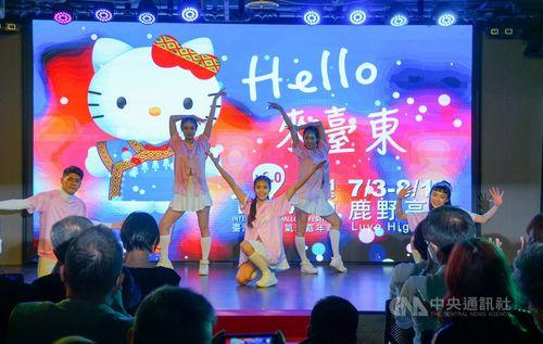28日に台北市内で行われた記者会見の様子=台東県政府提供