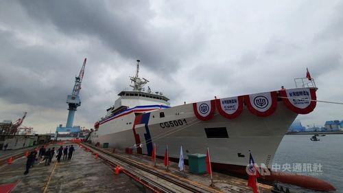台湾が自主建造した4000トン級巡視船「嘉義」
