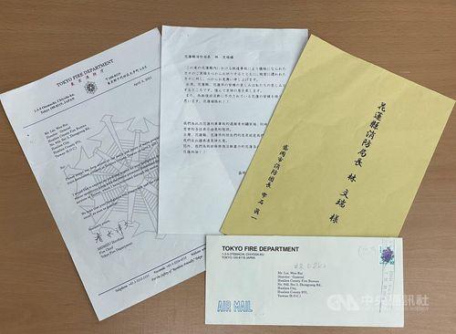 東京消防庁や盛岡市消防団から花蓮県消防局に届けられた手紙=同局提供
