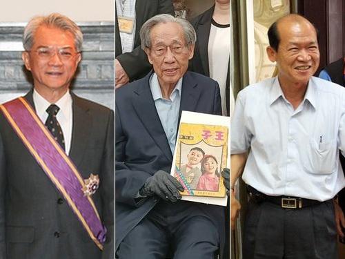 左から蔡清彦氏、蔡焜霖氏、楊明風氏