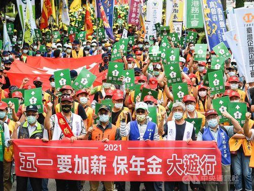 メーデーのデモ行進、3000人余りが参加 焦点は「賃金」と「年金」/台湾
