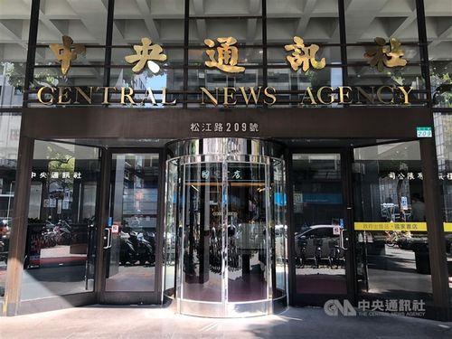 文化部の国際映像配信事業、中央社が受託 動画を通じて台湾の存在感向上へ