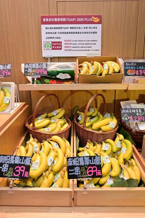 台湾の無印良品の店舗で販売される台湾産バナナ=農糧署提供