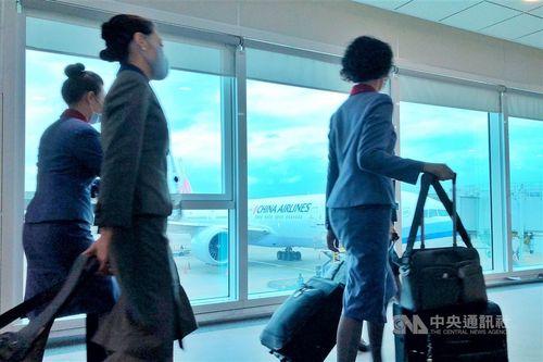 中華航空乗組員の検疫・検査強化 感染リスク封じる