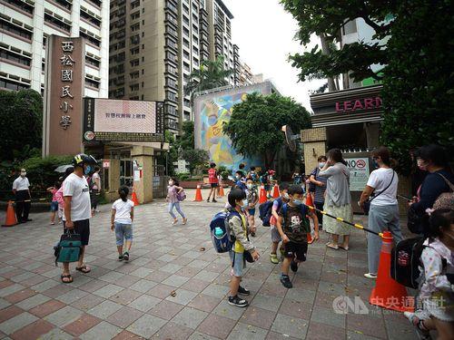 台北・新北2市、高校以下休校 あすから11日間 塾も閉鎖/台湾