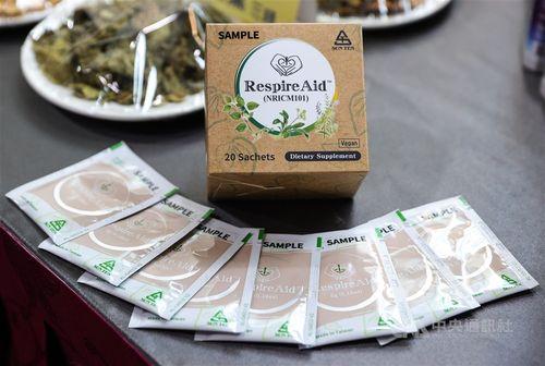 台湾で開発した新型コロナウイルス向けの漢方薬「清冠一号」