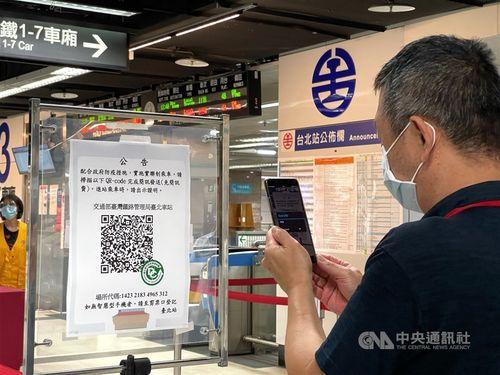 政府の入店登録システム 鉄道やコンビニ、スーパーで導入へ