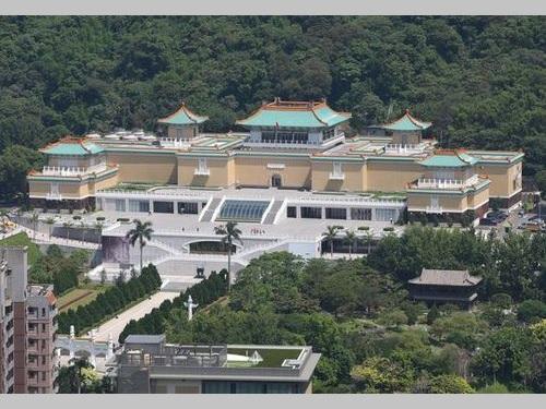 台北市の国立故宮博物院