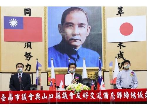台南市議会提供