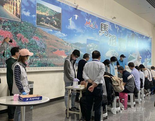 連江県(馬祖)の空港で26日から始まった新型コロナウイルス抗原検査