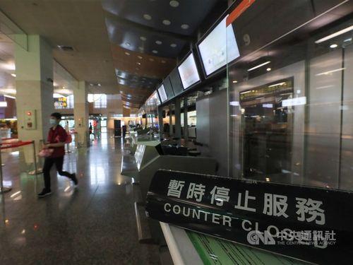 台北松山空港=資料写真