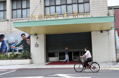 7月31日をもって閉業する飲食施設「三軍軍官倶楽部」